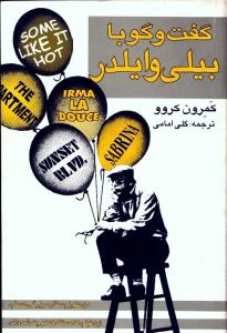 iranian