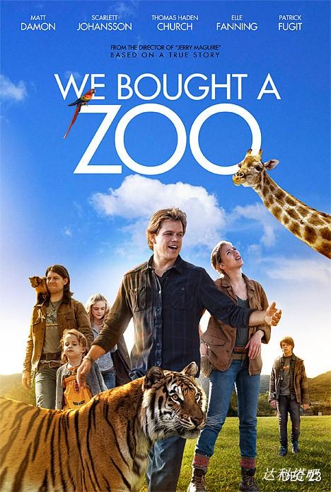 We Bought A Zoo Poster Gallery | The Uncool - The Official ...