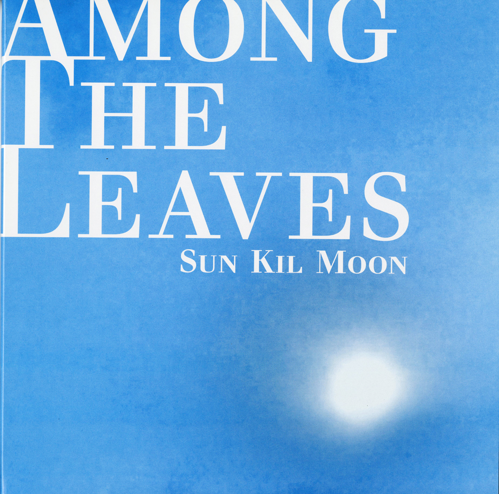 Sun Kil Moon Among The Leaves The Uncool The