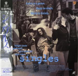 SinglesFrontOBISmall