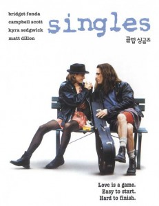 singlekorean